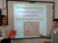 Калининский район СОШ 4 виртуальная экскурсия